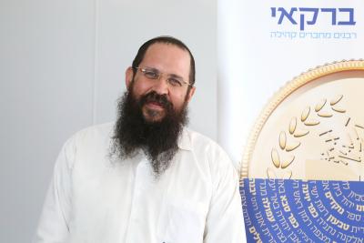 Rabbi Ohad Dana 2