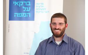 barkai rabbi shachar
